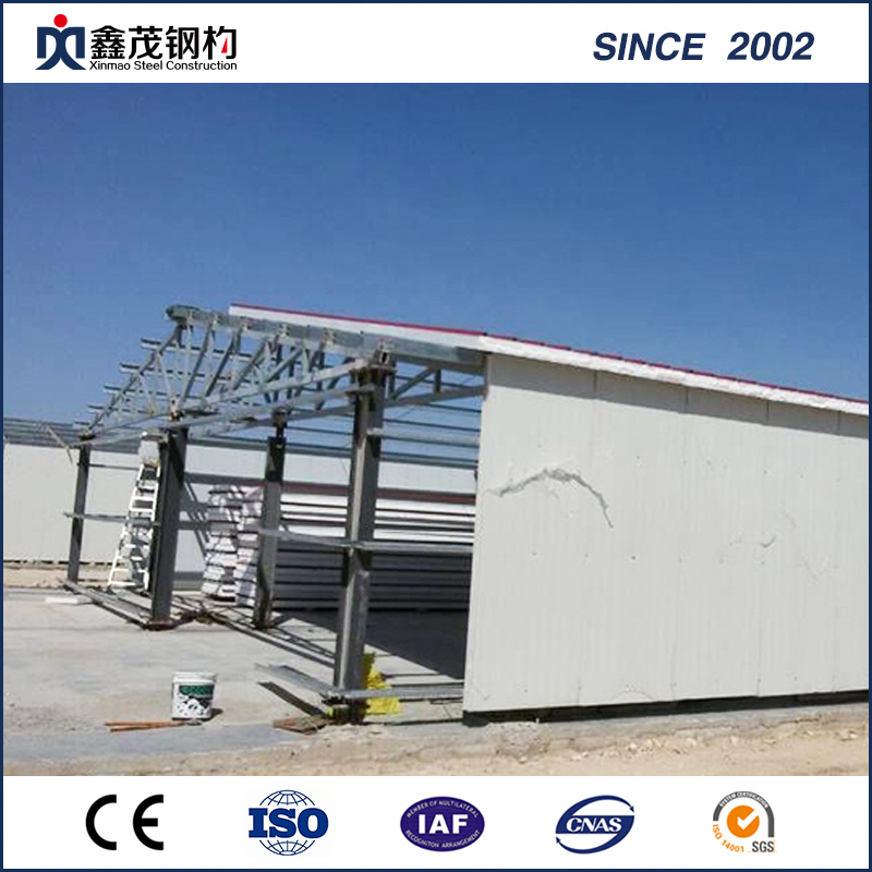 Prefabricated Steel Structure Broiler House